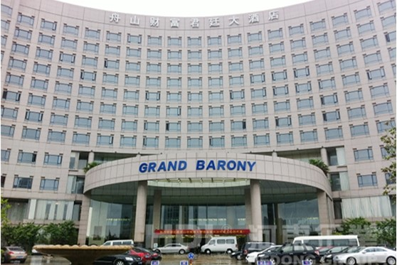 China - Grand Barony Hotel