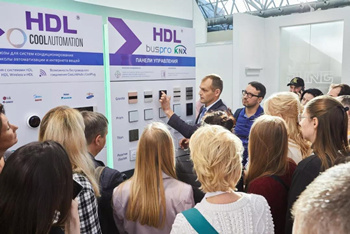 HDL Russia Participated in the Hi-Tech Building Exhibition