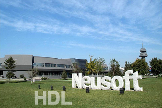 Neusoft R&D Building, Shenyang, China