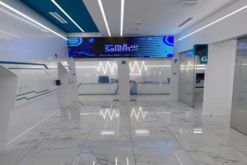 Dubai Smart Salem Medical Center, Experience of Travelling to the Future